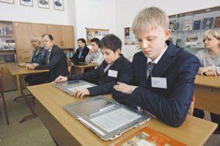 Украинские школьники будут учиться по единому электронному учебнику
