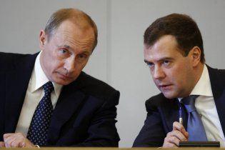 """""""Єдина Росія"""" визначилася з кандидатом на пост президента в 2012 році"""