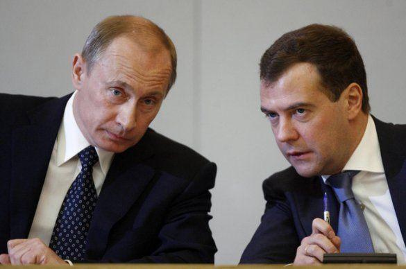 Путін та Мєдвєдєв