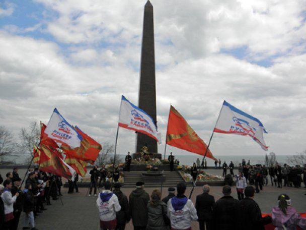 Пророссийские националисты подготовили 15-метровый флаг ко Дню Победы во Львове