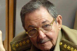 Рауль Кастро запропонував обмежити президентський термін на Кубі