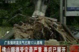 Жертвами шторму у Китаї стали 17  людей
