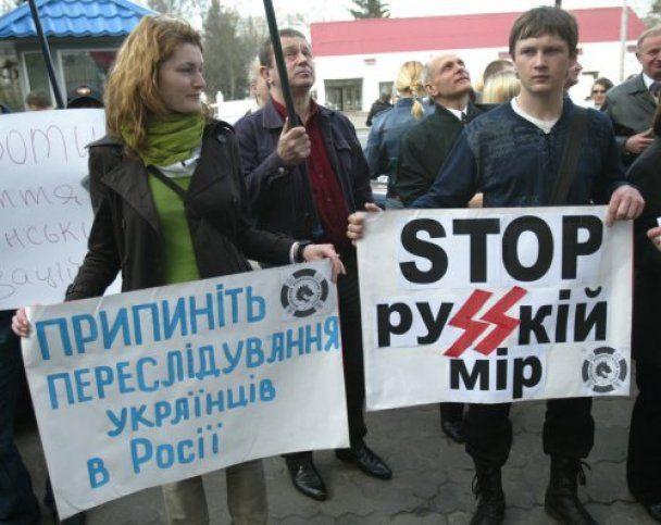 Націоналісти прийшли під посольство РФ вимагати від Москви каяття