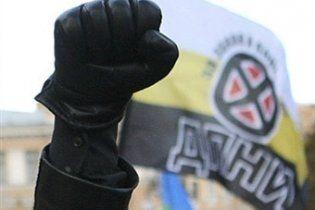 У Москві остаточно заборонили націоналістичний рух