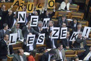 Парламент Угорщини прийняв нову конституцію