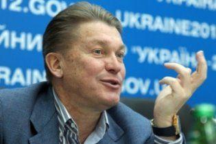 Блохін: добре, що Україні випала Англія