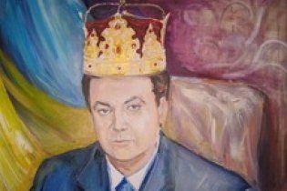 """Віктора Януковича """"коронували"""" в Києві"""
