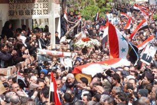 У Сирії відмінили надзвичайний стан, який діяв з 1963 року