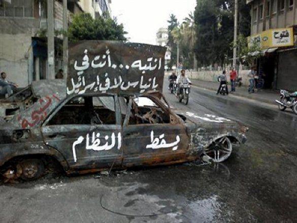 Протести в Сирії_5
