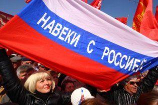 Опитування: 80% жителів Криму - за відтворення єдиної держави з Росією