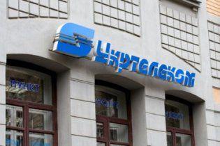 """СБУ поймала хакера, который """"нагрел"""" 200 тыс. гривен на """"Укртелекоме"""""""