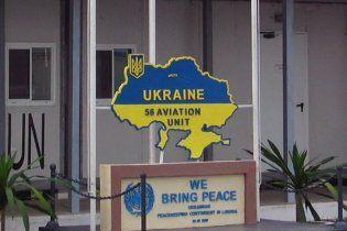 В Африці загинув український миротворець