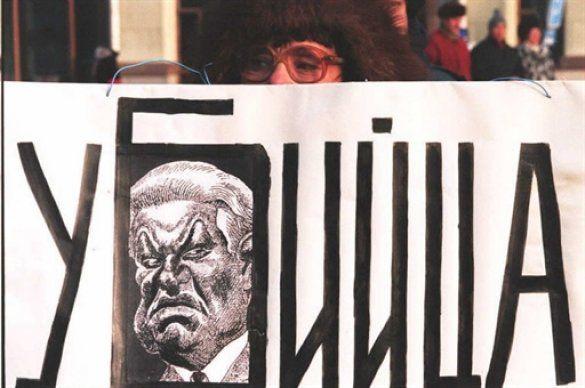 Плакат Єльцин - вбивця
