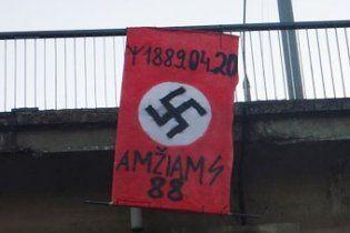 В Вильнюсе в день рождения Гитлера вывесили нацистские флаги