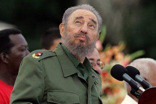 Фидель Кастро отмечает 85-летие