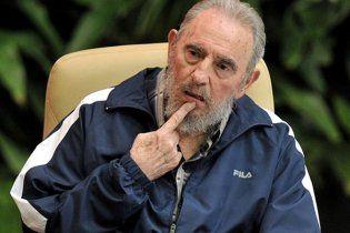 Фидель Кастро поиздевался над Обамой и назвал его дураком