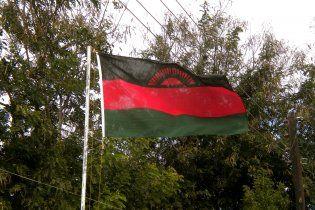 Британського дипломата вислали з Малаві за образливі слова на адресу президента