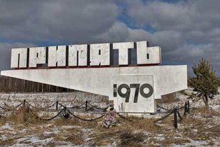 """""""1+1"""" зняв документальний фільм про трагедію на Чорнобильській АЕС"""