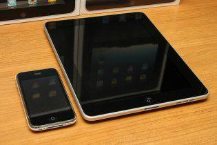 """Сюрприз"" от Apple: iPad и iPhone шпионят за каждым шагом хозяина"