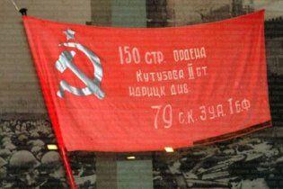 Добкин: Харьков уже завесили красными флагами