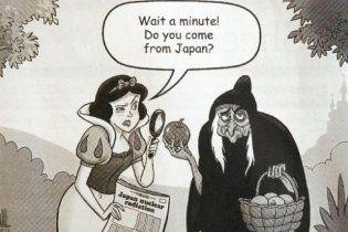 """Американцы обидели Японию карикатурой о Белоснежке и """"Фукусиме"""""""
