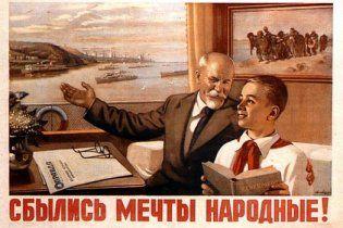 Життя в Україні дорожчає втричі швидше, ніж ростуть зарплати