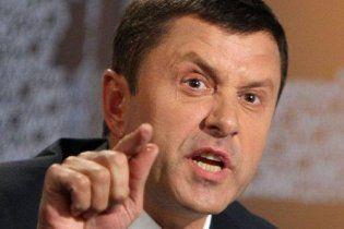 Прокуратура Києва провела обшук в офісі Пилипишина
