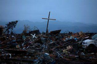 """Біля АЕС """"Фукусіма-1"""" стався новий землетрус"""