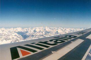 Казахський дипломат спробував викрасти пасажирський літак до Лівії