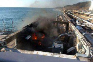 """На всех реакторах """"Фукусима-1"""" расплавилось ядерное топливо"""