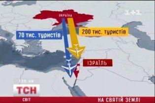 Рекордное число украинцев поехало в Израиль на Пасху