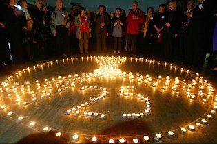 У ніч на 26 квітня в Україні запалять свічки в пам'ять про Чорнобильську трагедію