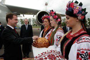 Мєдвєдєв прилетів до України