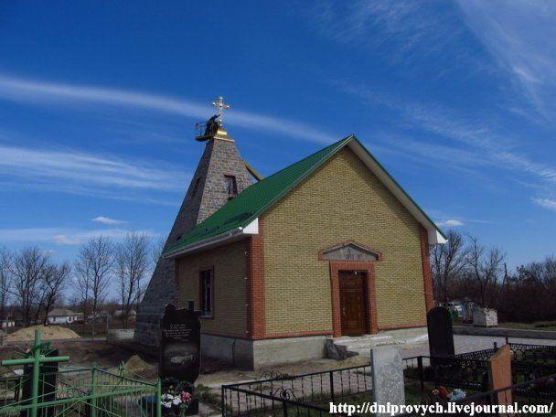 У піраміді-усипальниці на Полтавщині відкрився храм Московського патріархату