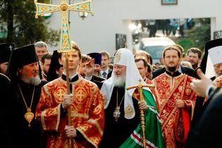 Патріарх Кирило побажав, щоб кордон ніколи не розділяв Україну, Росію та Білорусь