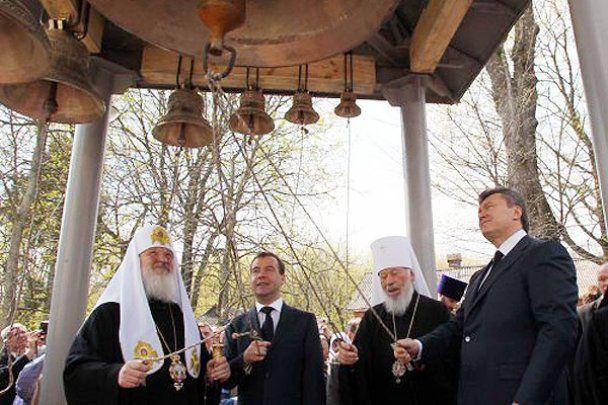 Янукович і Мєдвєдєв зустрілись у Чорнобилі