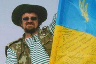 Украинского журналиста не пустили в Россию