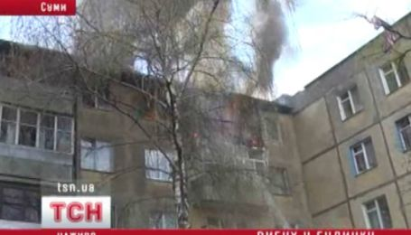 Взрыв в многоэтажном жилом доме в Сумах