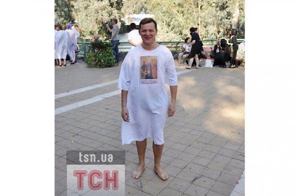 Ляшко очистився від гріхів у водах Йордану