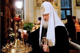 Патріарха Кирила в Луганську зустрінуть пошматованим прапором України
