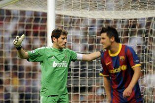 """Касільяс: """"Реал"""" віддасть усі сили заради виходу в фінал Ліги чемпіонів"""