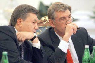 Янукович працевлаштував Ющенка