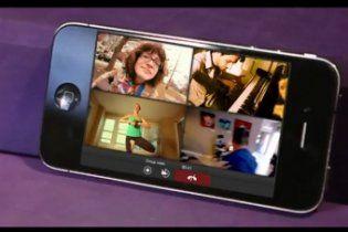 Fring запустив безкоштовний сервіс групових відеодзвінків для iOS і Android