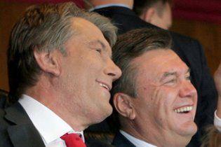 Агентство предлагает предпринимателям за 7 тысяч билеты рядом с Януковичем