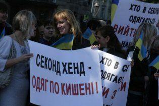 В Украине подорожает секонд-хенд