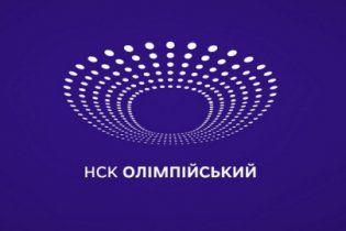 Головна арена Євро-2012 отримала офіційний логотип