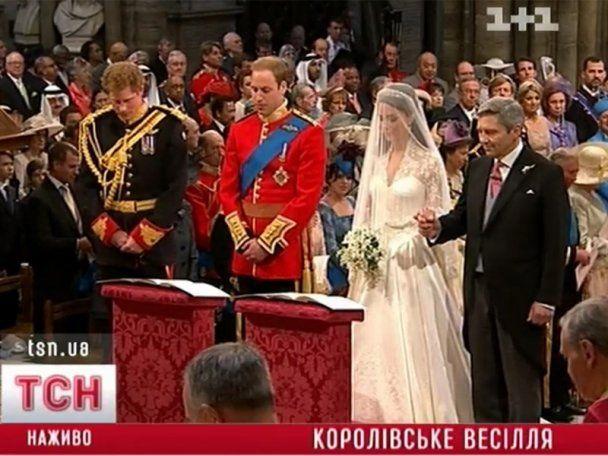 Кейт Міддлтон так і не стала британською принцесою