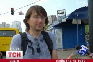 У київській маршрутці побили журналіста