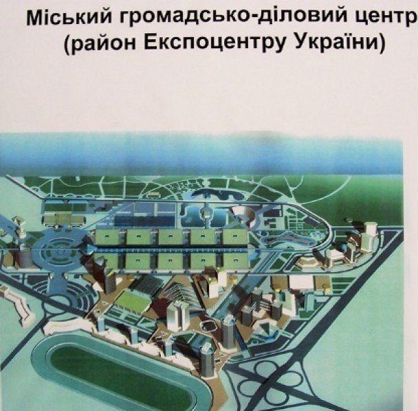 Янукович доручив збудувати в Києві діловий центр як в Парижі
