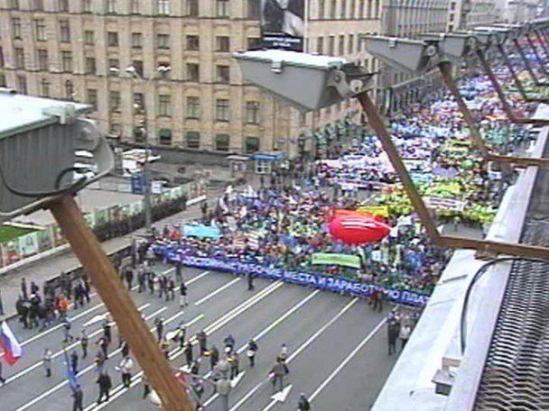 У Москві геї зірвали першотравневий марш комуністів